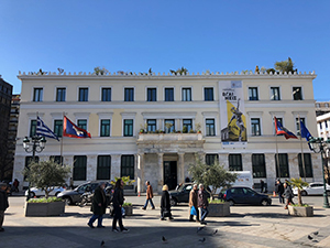 View of the town hall of the city of Athens, in Greece, in late February 2018.