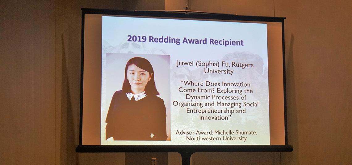 ICA Awards J. Sophia Fu the W. Charles Redding Dissertation Award